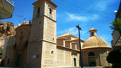 Alhama de Murcia Iglesia de San Lázaro